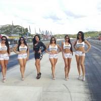 Circuito Internacional de Panamá